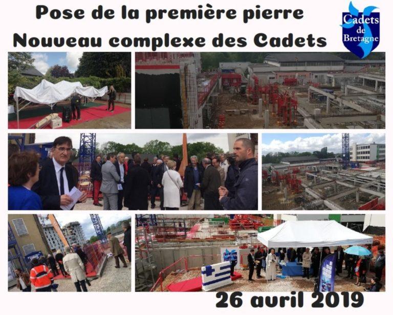 Complexe Cadets de Bretagne Rennes